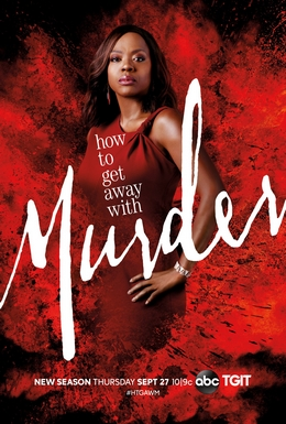how to get away with the murder